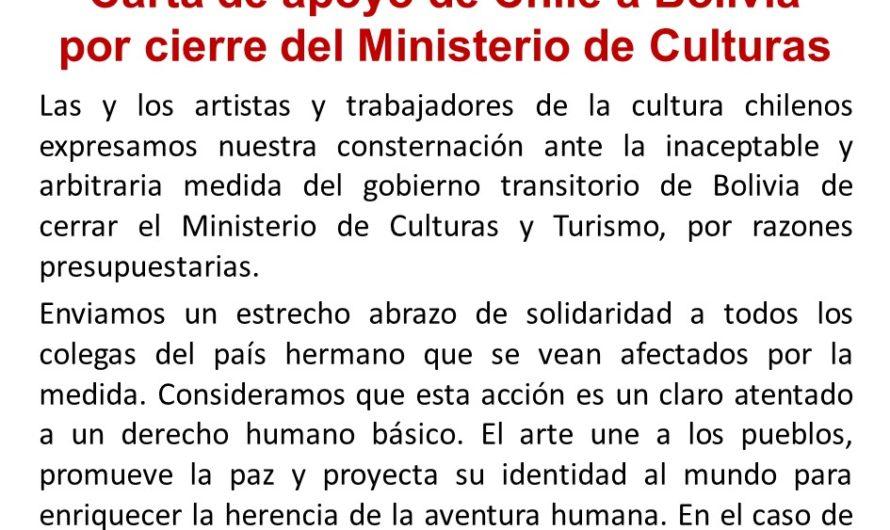 Carta de apoyo de Chile a Bolivia por cierre de Ministerio de las Culturas